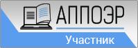 apoer.ru